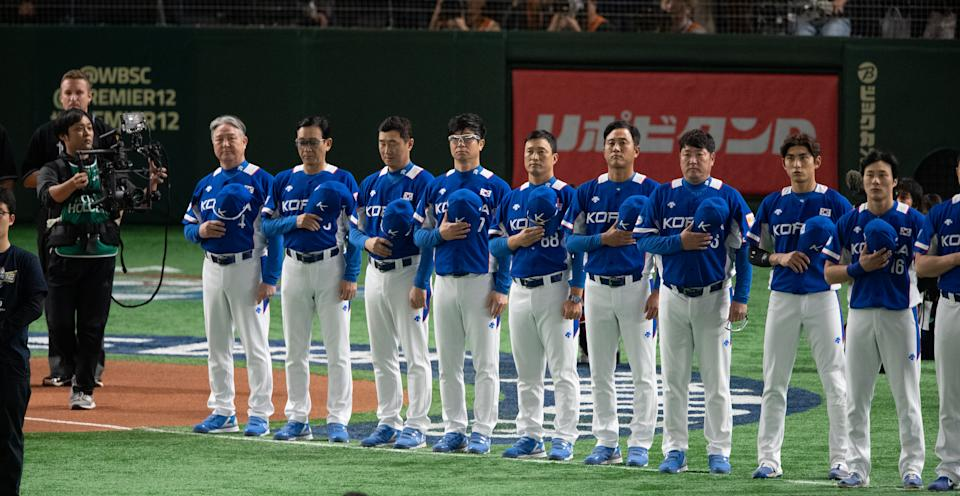 TOKYO, JAPAN - NOVEMBER 17: Team South Korea line up for national anthen prior to the WBSC Premier 12 final game between Japan and South Korea at the Tokyo Dome on November 17, 2019 in Tokyo, Japan. (Photo by Gene Wang/Getty Images)