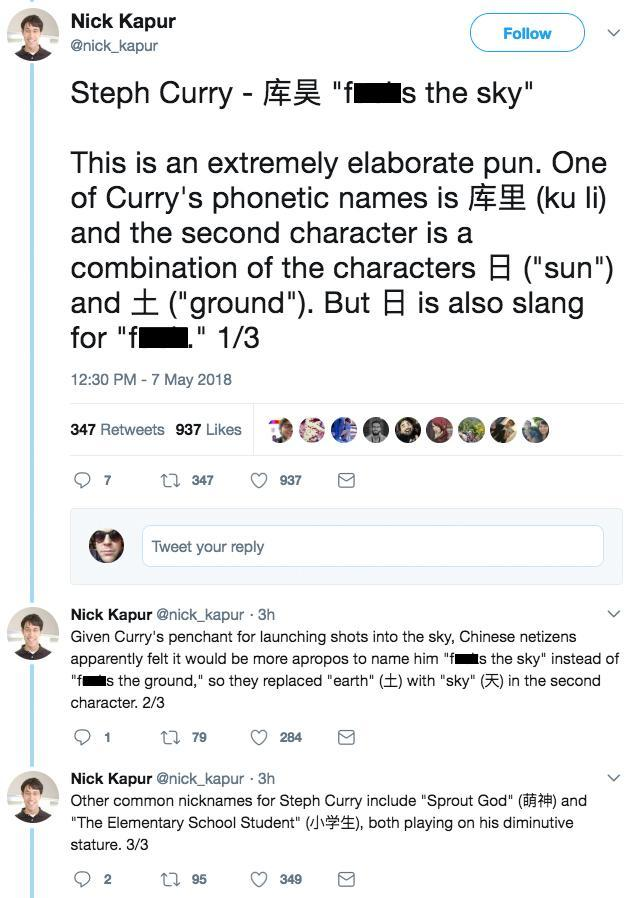 Stephen Curry is a Chinese internet god. (Twitter)