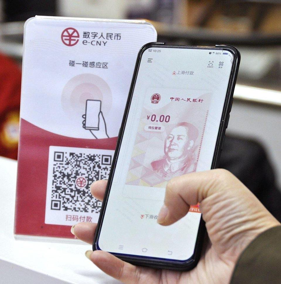 A smartphone app that allows users to buy things with digital yuan, shown here on December 14, 2020. Photo: Kyodo
