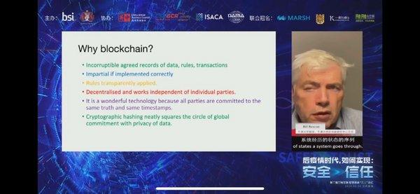 Mr. Bill Roscoe, Oxford University Professor, former Oxford University blockchain research center Director, also delivered a speech about Penetrating Supervision and the Blockchain Standard Family.
