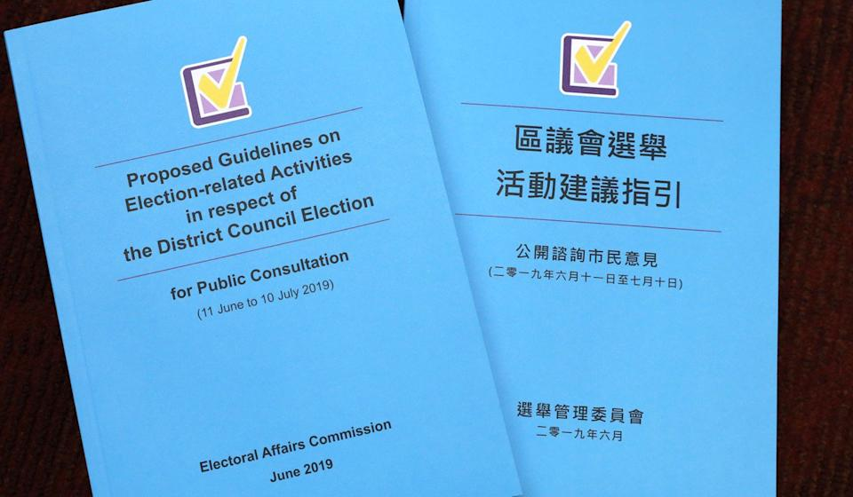 The change in election laws was brought forward because of the current situation. Photo: Nora Tam