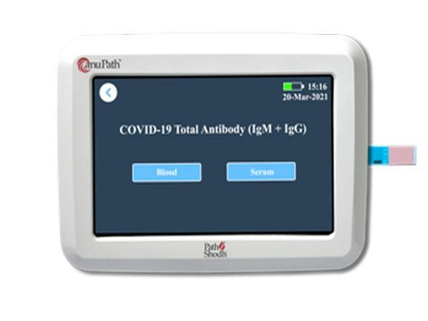 Image of the new technology developed by PathShodh Healthcare