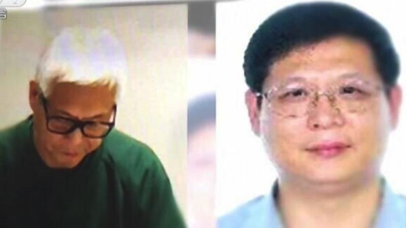 Ex-Chinese official Qiao Jianjun extradited to US from Sweden on money-laundering and fraud charges