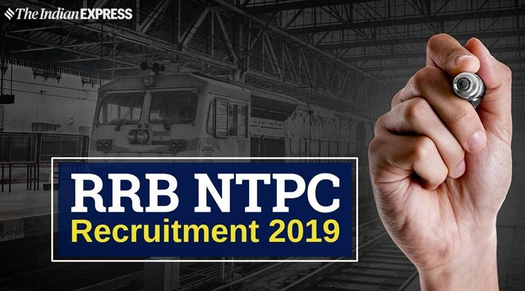 rrb, rrb ntpc recruitment, rrb ntpc recruitment 2019, rrb ntpc recruitment notification, sarkari result,