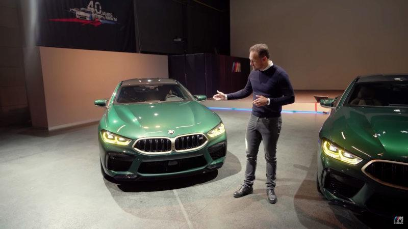 2020 BMW M8 Gran Coupe First Edition gets its own first edition