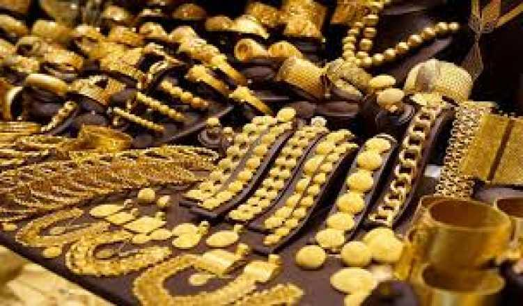 Gold Hits Over Six-Year Peak On Risk-Off Sentiment