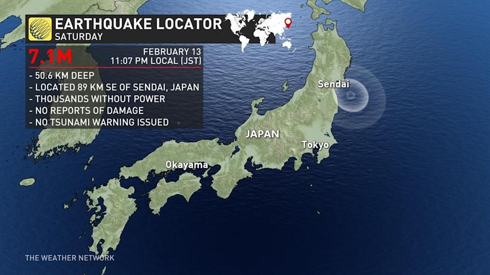 Japan jolted by M7.1 earthquake, power outages, injuries reported