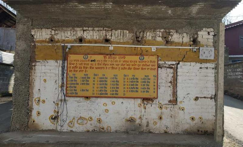 The Bullet marks are preserved at the second spot where 17 Sikhs were killed in the Chittisinghpora massacre. Image courtesy: Aamir Ali Bhat