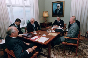 Credit: gettyimages.com / RonaldReaganLibrary / Stringer   This photo shows the 1986 Summit in Reykjavik where Soviet Premier Mikhail Gorbachev, Soviet Foreign Minister Eduard Shevardnadze, US President Ronald Reagan, and Secretary of State George Shultz discussed possible nuclear disarmament.  For their efforts in this meeting, which brought the world tantalizingly close to the total elimination of nuclear weapons, both former President Gorbachev and Secretary Shultz will be honored at the August 6 and 9 online event commemorating the 75th anniversary of the atomic bombing of the Japanese cities of Hiroshima and Nagasaki. An award to young people pursuing nuclear disarmament will be established in perpetuity in their names.
