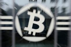 Bitcoin: Hackers' 'anonymous' currency