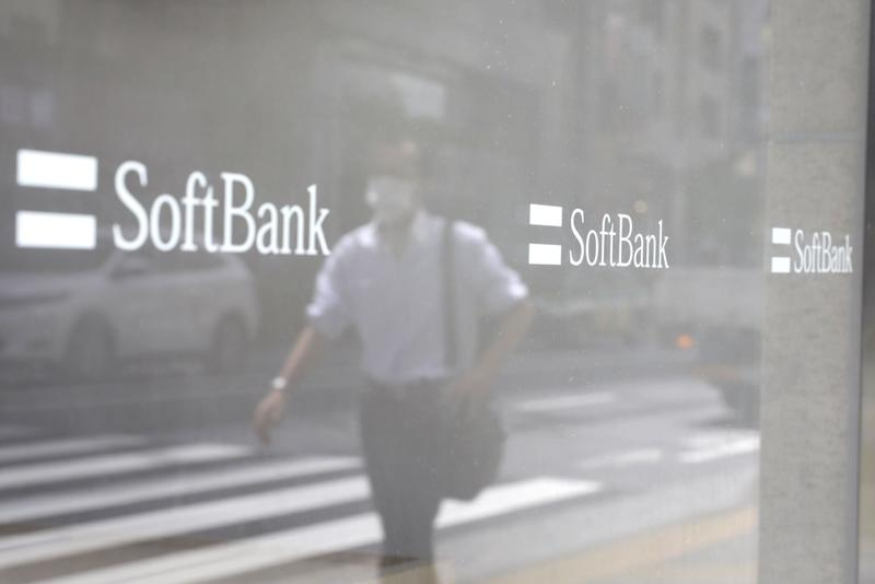 SoftBank To Sell 5% of Wireless Unit in Japan For $2.9 Billion
