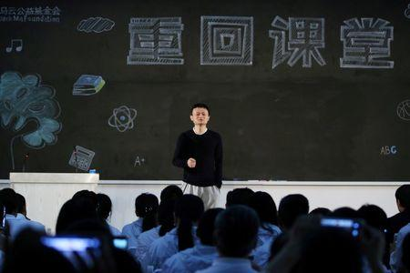 Read Alibaba chairman Jack Ma's letter to employees and customers