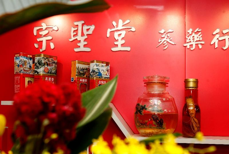 The Materia Medica lists more than 1,500 different kinds of herbs used in Chinese medicine (AFP Photo/HSU Tsun-hsu)