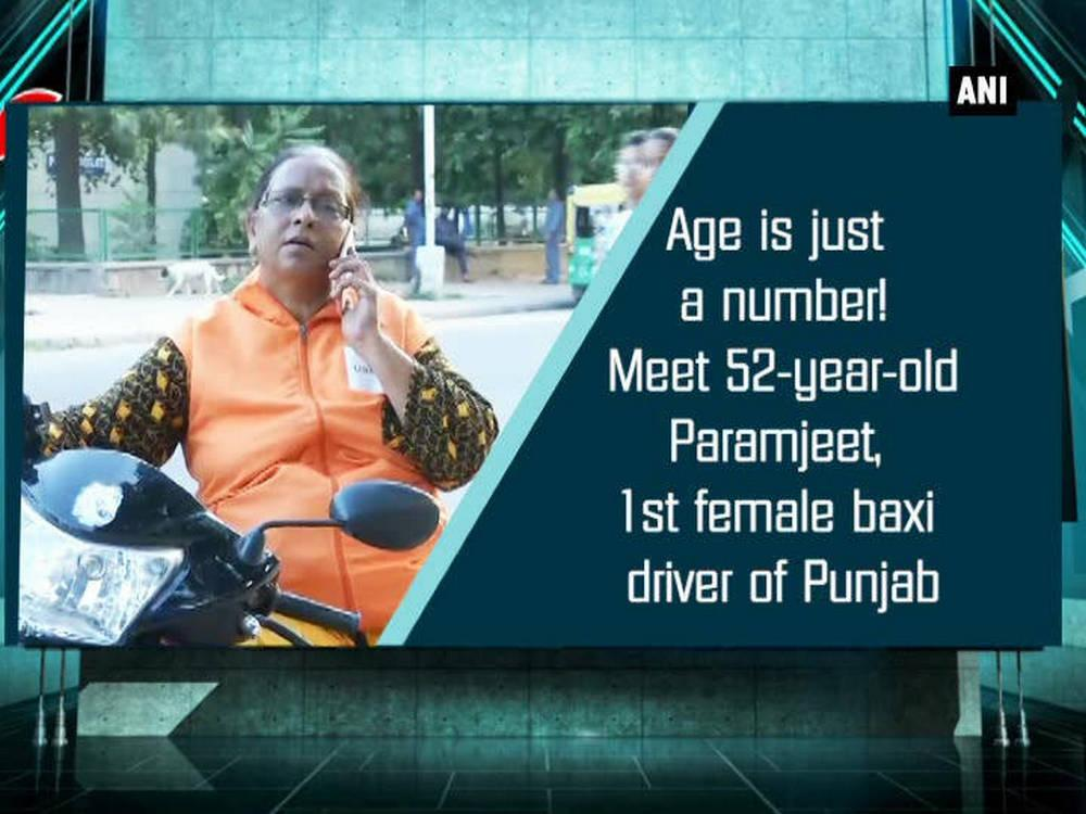 Age is just a number! A 52-year-old granny proves it all in Punjab's Mohali. Paramjeet Kaur, who is also a grandmother, has become an inspiration for youth across the city as she is the first female driver for motorcycle taxi services of Uber. Kaur is riding a two-wheeler under the Punjab Government's flagship scheme, 'Apni Gaddi Apna Rozgar.' Over 100 UberMoto bikes began operating in Mohali, Kharar and Zirakpur areas from Tuesday. Under this initiative, the state Government is providing commercial two-wheelers and four-wheelers to the unemployed youth at subsidised rates. The service was launched by Punjab's Finance Minister Manpreet Singh Badal at the Indian School of Business.
