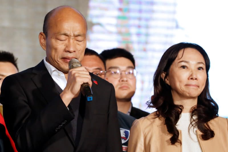 Kuomintang party's presidential candidate Han Kuo-yu admits defeat in presidential election in Kaohsiung,