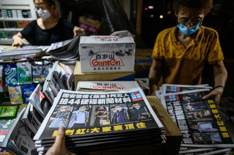 The paper and its jailed owner Jimmy Lai have long been a thorn in Beijing's side with unapologetic support for the financial hub's pro-democracy movement