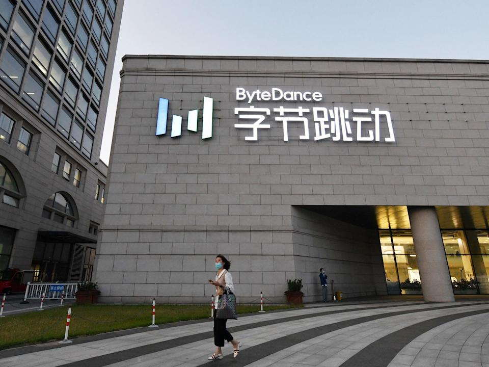 The Beijing headquarters of ByteDance, the parent company of TikTok, who launched the app in September 2016 (AFP)