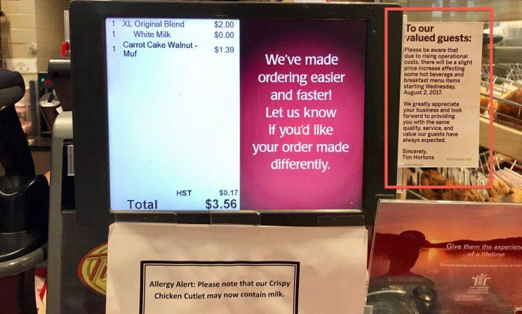how to become a manager at tim hortons