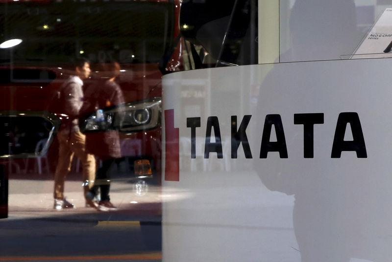 The logo of Takata Corp in Tokyo