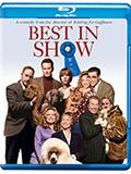 Best in Show Box Art