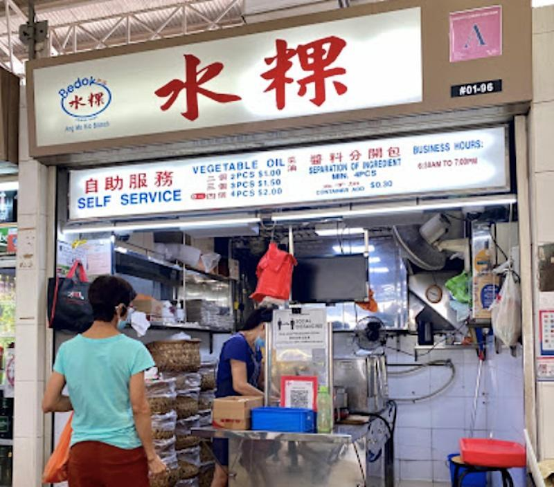 Stall front of Bedok Chwee Kueh