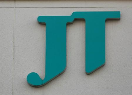 The logo of Japan Tobacco Inc. is seen at the comapany's Kitakanto factory in Utsunomiya, Tochigi prefecture, Japan