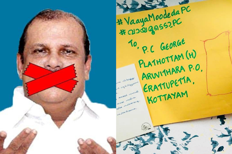 'Shut Up, PC George': Why Social Media has Come Together to Send Duct Tapes to Kerala MLA