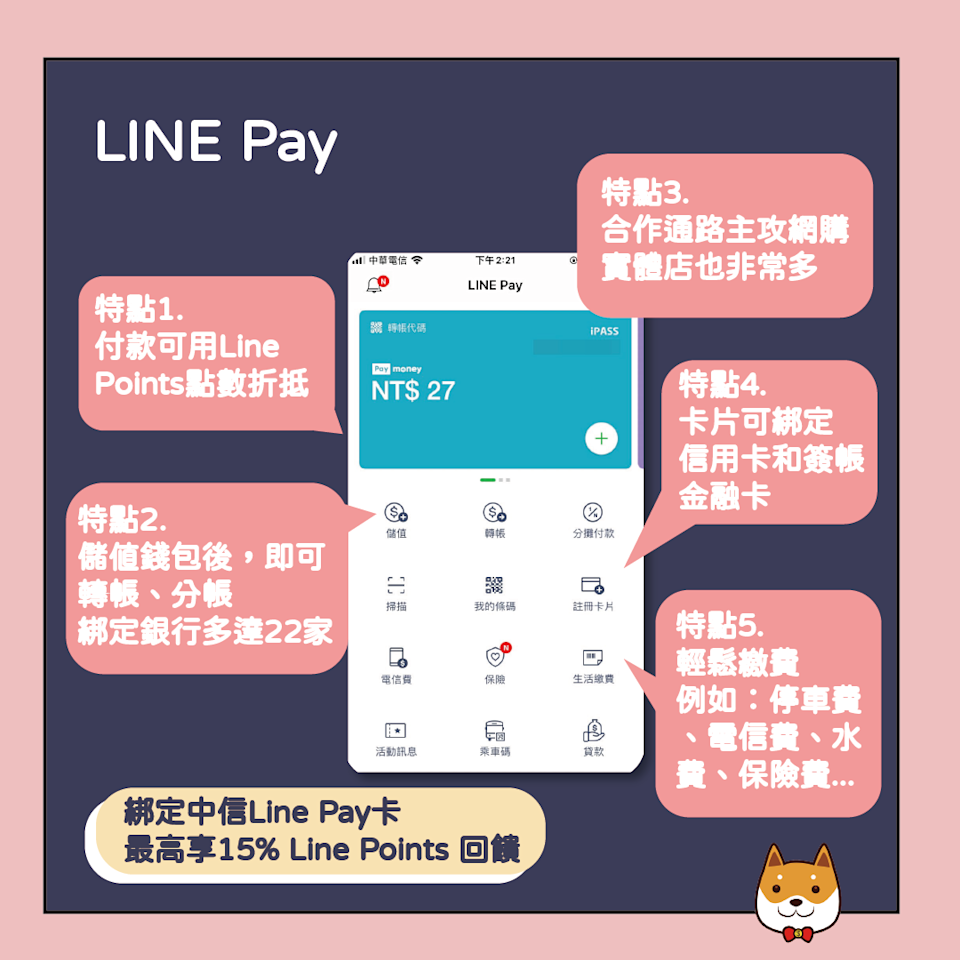 line-info.png