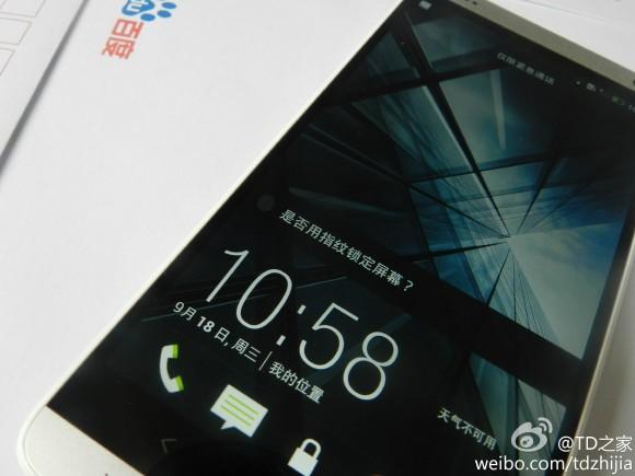 HTC One Max rumor round-up: not just another clone of One