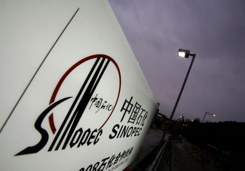 China's Sinopec in talks to buy stake in Hin Leong's Singapore terminal - sources