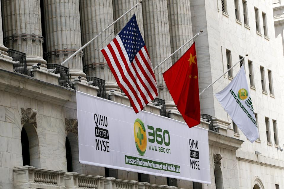 Quju listed NYSE