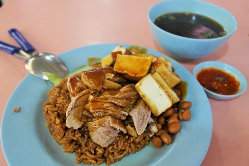 A plate of Braised Duck Rice