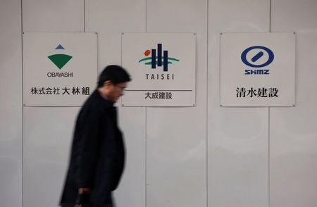 Japanese prosecutors raid Kajima, Shimizu over alleged maglev bid-rigging