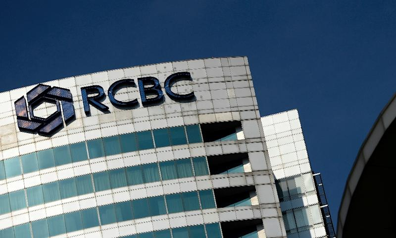 The $81 million stolen from the Bangladesh central bank's American accounts last month was immediately sent via electronic transfer to the Philippines' RCBC bank (AFP Photo/Noel Celis)