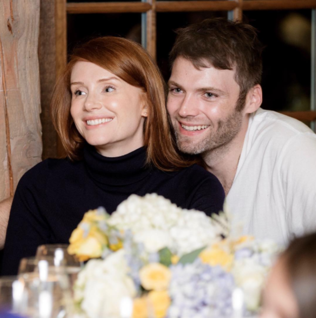 "<p>The actress sent her husband, Seth Gabel, a sweet shout-out on his special day. ""17 birthdays together!"" she wrote. ""You age like a fine wine, babe."" (Photo: <a href=""https://www.instagram.com/p/BZzmHqdgHR7/?taken-by=brycedhoward"" rel=""nofollow noopener"" target=""_blank"" data-ylk=""slk:Bryce Dallas Howard via Instagram"" class=""link rapid-noclick-resp"">Bryce Dallas Howard via Instagram</a>) </p>"