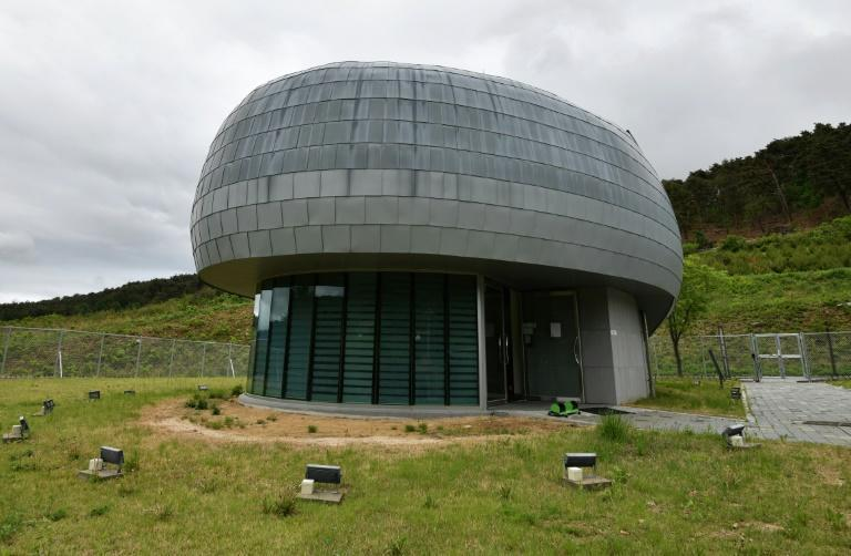 The vault is designated as a security installation by South Korea's National Intelligence Service