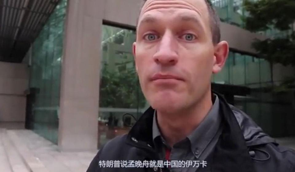 American YouTuber Cyrus Janssen in seen outside the British Columbia Superior Courts complex in downtown Vancouver, in his video about Meng Wanzhou's extradition case. Photo: YouTube/Cyrus Janssen
