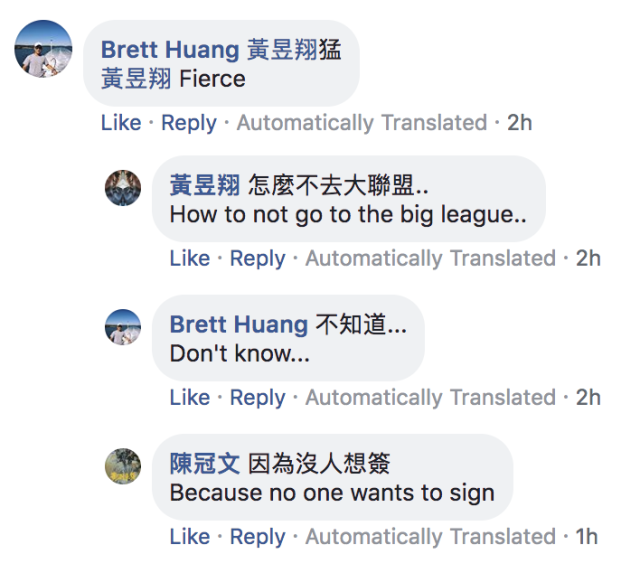 Chinese fans are unclear on Luke Heimlich's past.
