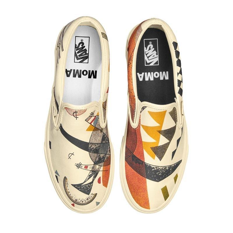 "Although a real Vasily Kandinsky is probably out of the question, these Vans slip-ons are a close second for your abstract-art-loving friends. The sneaker is printed with the artist's 1923 <a href=""https://www.moma.org/collection/works/70099"" rel=""nofollow noopener"" target=""_blank"" data-ylk=""slk:Orange"" class=""link rapid-noclick-resp"">Orange</a> lithograph, which is a study of color and geometric form. $80, Nordstrom. <a href=""https://www.nordstrom.com/s/vans-x-moma-vasily-kandinsky-classic-slip-on-sneaker-women/5572444"" rel=""nofollow noopener"" target=""_blank"" data-ylk=""slk:Get it now!"" class=""link rapid-noclick-resp"">Get it now!</a>"
