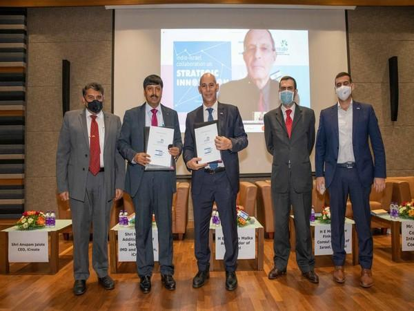 The Memorandum of Understanding (MoU) was signed between Israel's Start-Up Nation Central and India's International Centre for Entrepreneurship and Technology