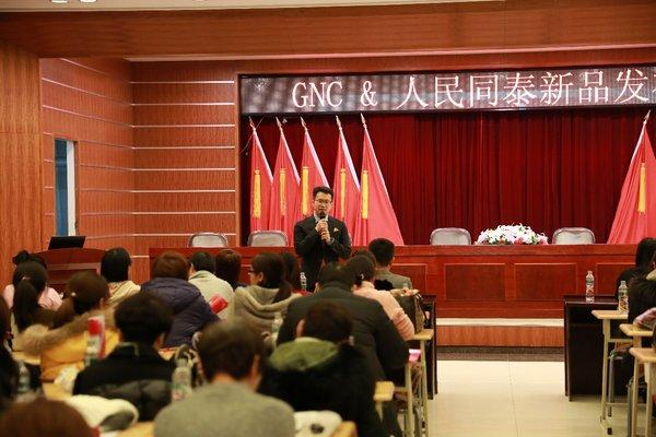 Samuel Huang, CEO of GNC China, shared the GNC vision