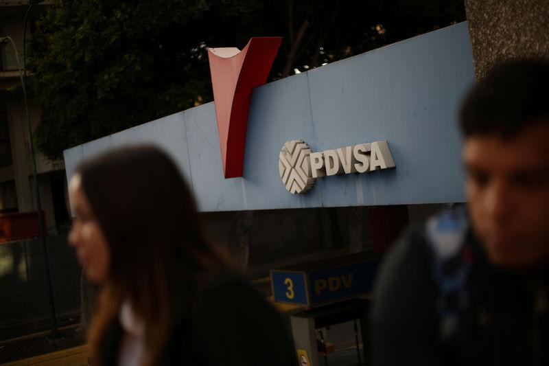 FILE PHOTO - The corporate logo of the state oil company PDVSA is seen at a gas station in Caracas