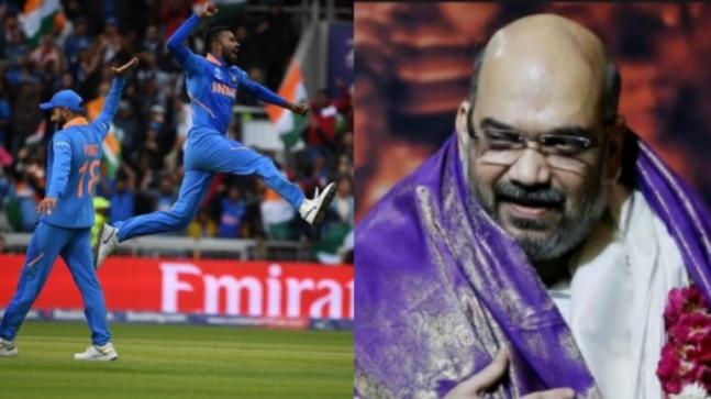 Amit Shah made the comment after India on Sunday inflicted a humiliating 89-run defeat on their arch-rivals Pakistan in the 2019 World Cup match at Old Trafford in Manchester.