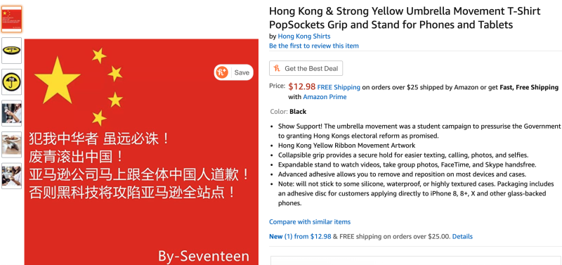 A pop socket with pro-Hong Kong protest messages has been changed into a Chinese flag