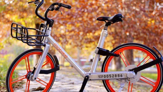 Mobike teams up with China's largest thin-film solar cell manufacturer