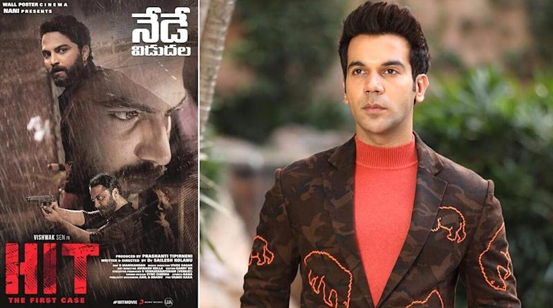 Rajkummar Rao to Star In Hit Remake: All You Need to Know About The Telugu Film and Where to Watch It Online