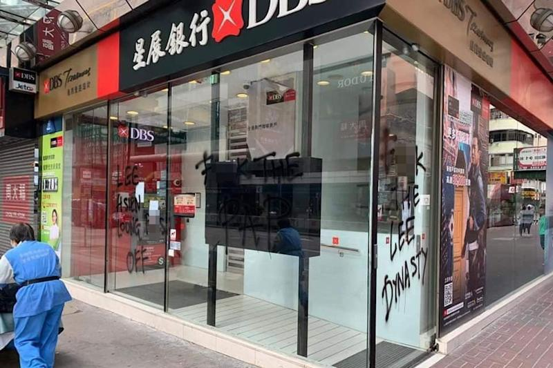 One of the widely shared images showing the graffiti that was scrawled on the DBS branch in Hong Kong.