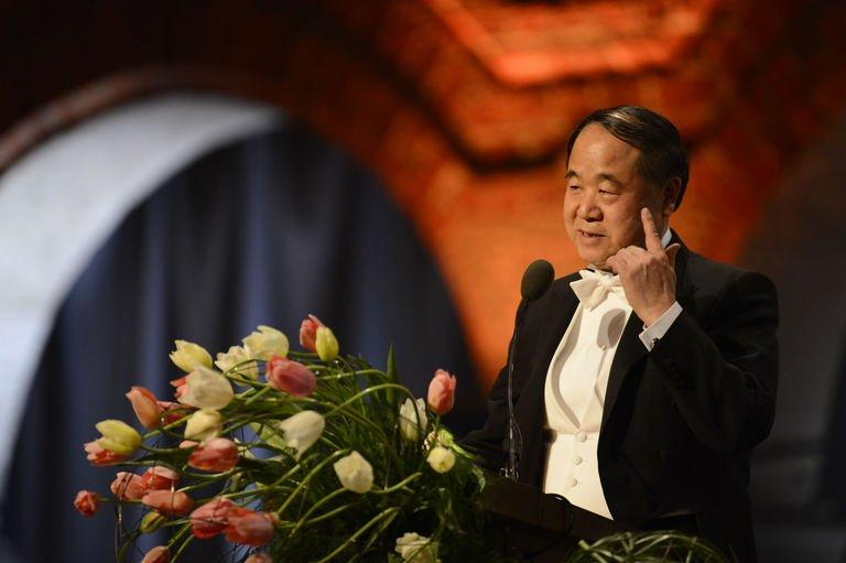 China's Mo Yan, the 2012 Nobel Prize winner in literature, delivers a speech during a banquet after the award ceremony