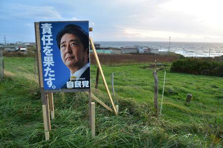 A poster showing face of Japan's Prime Minister Shinzo Abe  is displayed in Erimo Town