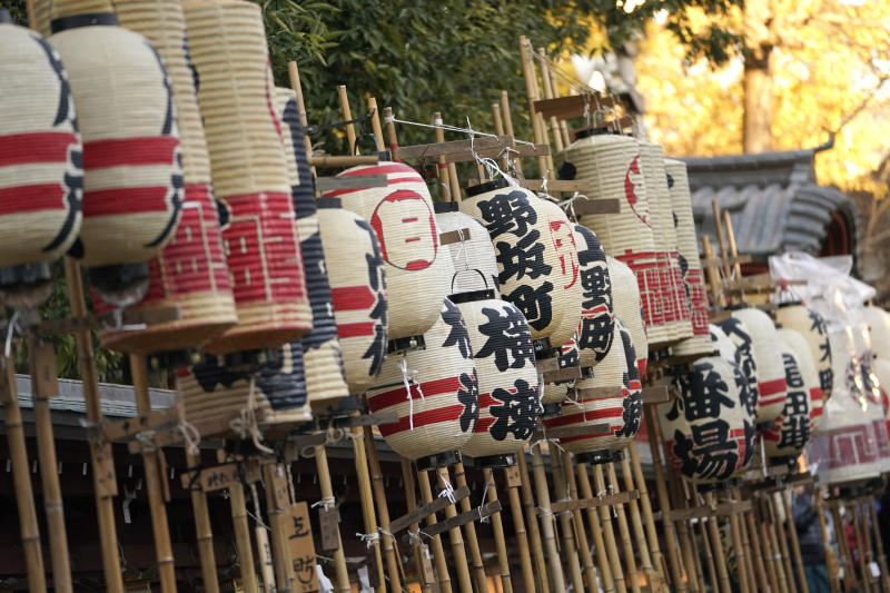 In this Tuesday, Dec. 3, 2019, photo, paper lanterns are displayed at the Chicibu Shrine before the Chichibu Night Festival in Chichibu, west of Tokyo. (AP Photo/Toru Hanai)